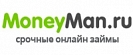 Промокоды MoneyMan
