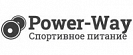 Промокоды Power-Way